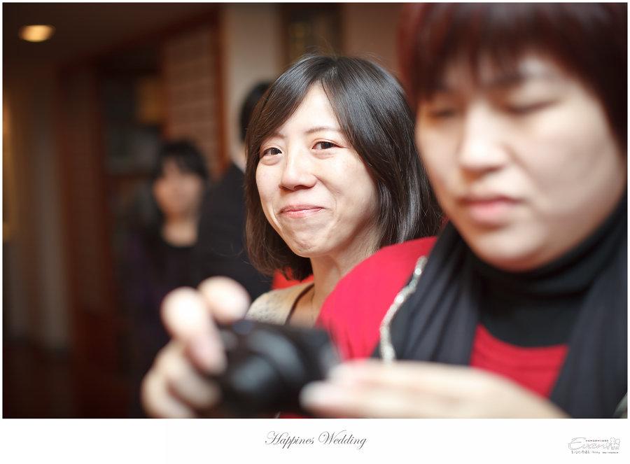 婚禮紀錄 婚禮攝影_0112