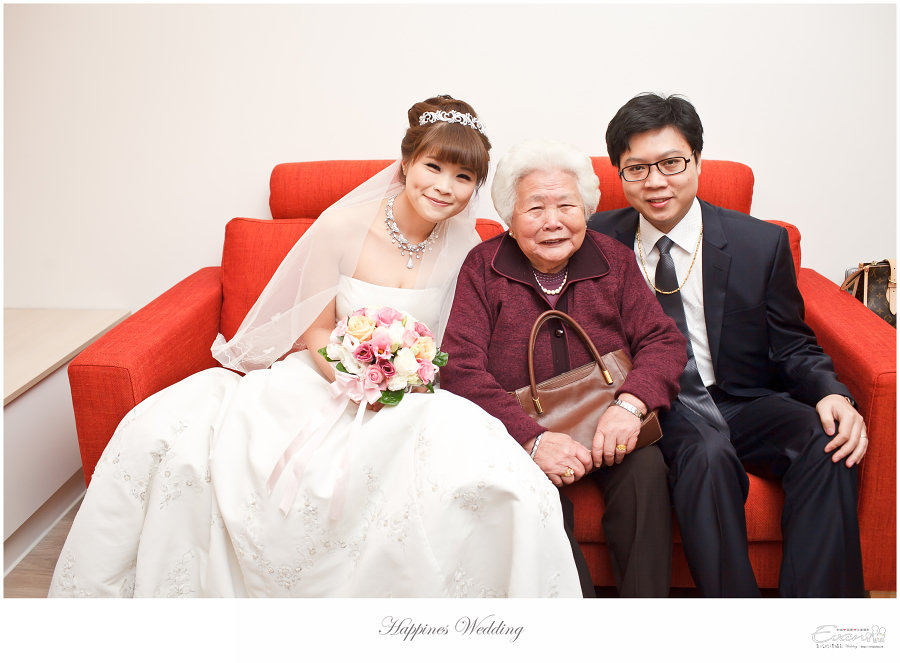 婚禮紀錄 婚禮攝影_0139