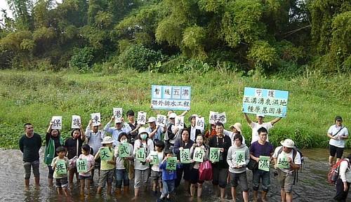 環團以及三黨立委呼籲暫緩新赤農場聯外排水工程。(圖片來源:朱玉璽)