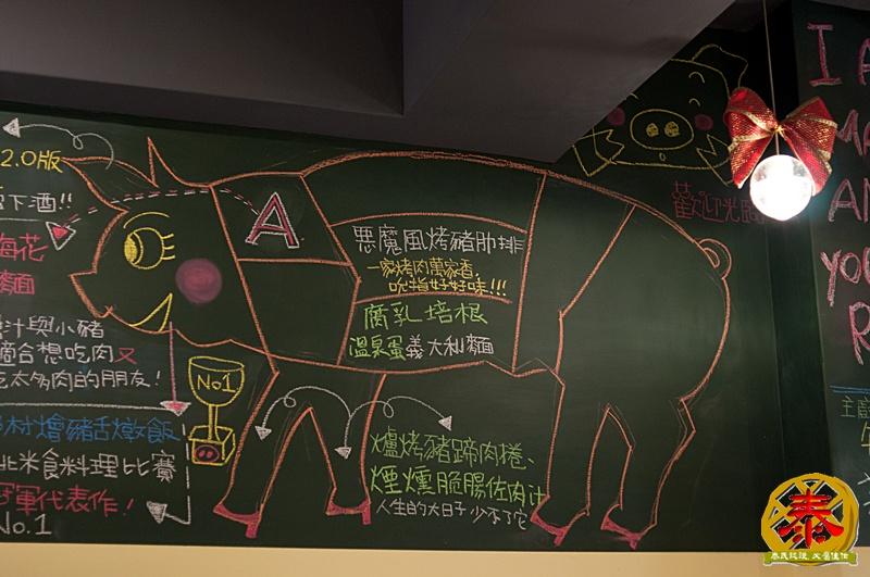2012.01.27 豬跳舞II-2