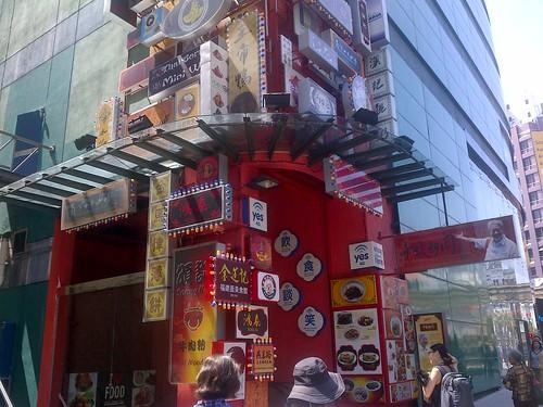 Lot 10,Kuala Lumpur-20120209