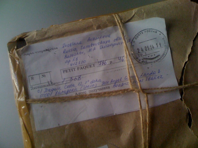 Petit paquet