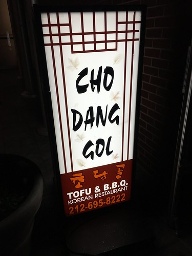 Cho Dang Golでタッカルビ