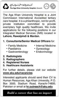 Agha Khan Hospital Career Opportunity