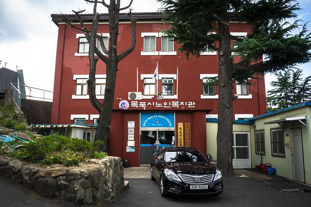 Former Mokpo Catholic Diocese Building, Mokpo, South Korea