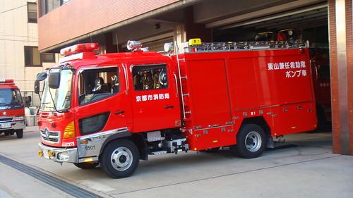Coche de bomberos Japones by msx2001