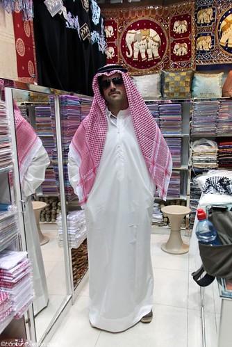 Sheik Logan