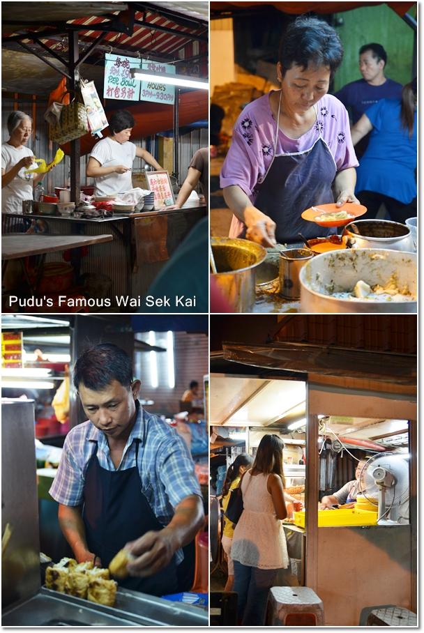 Pudu Famous Glutton Street (Wai Sek Kai)