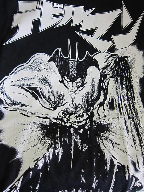 BxH Devilman Set