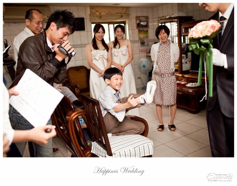 [婚禮攝影] 威智&佳慧  婚禮紀錄_0067