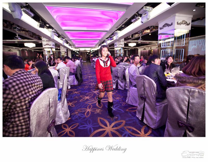 [婚禮攝影] 威智&佳慧  婚禮紀錄_0261