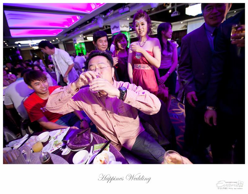 [婚禮攝影] 威智&佳慧  婚禮紀錄_0329
