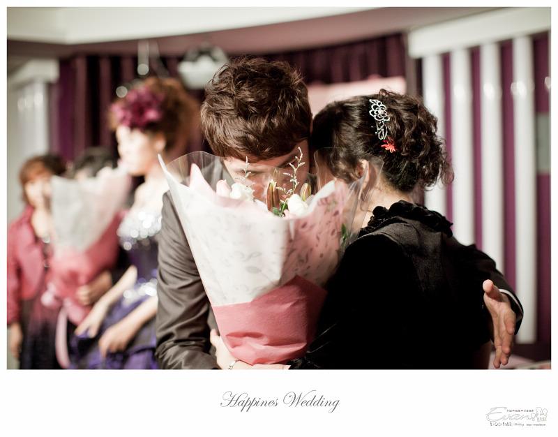 [婚禮攝影] 威智&佳慧  婚禮紀錄_0352