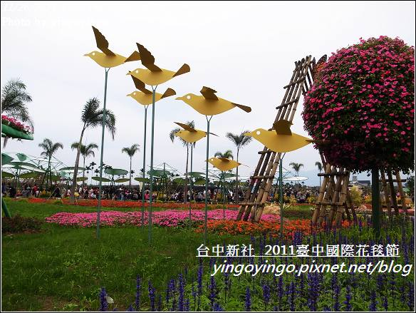 2011臺中國際花毯節20111126_R0044164