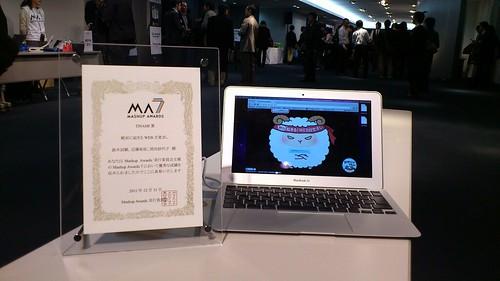 Mashup Awards 7で協力企業賞のTINAMI賞いただきました