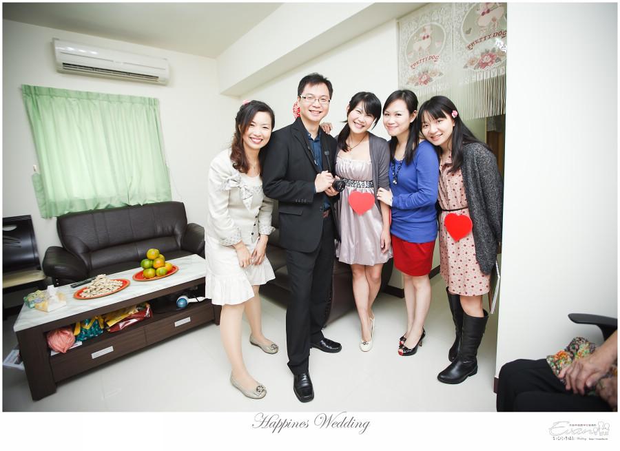 2011-11-19-09-47-14_00141