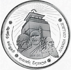 Ananda-College-coin-1