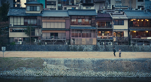 Kyoto Couple by kejsardavid
