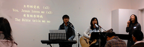 singing Jesus Loves Me in Chinese