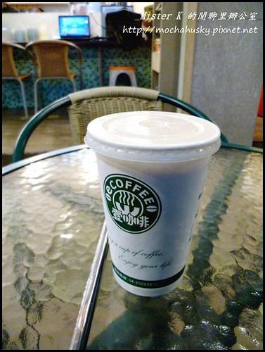 壹咖啡-曾席捲外帶咖啡市場的「冰特調」 @ Mister K 的閒聊里 ...
