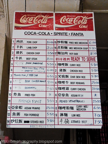 yut kee menu R0016143 copy