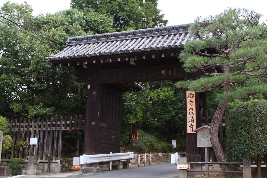 Kyoto Rakunan Guide (19)