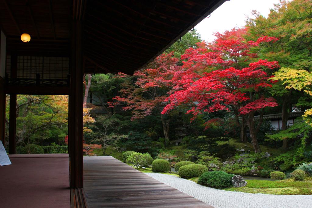 Kyoto Rakunan Guide (23)