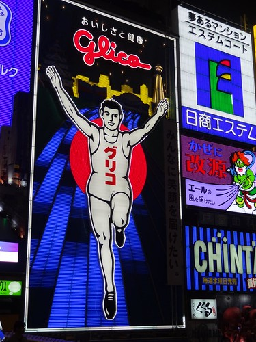 Glico man - Osaka by girl from finito