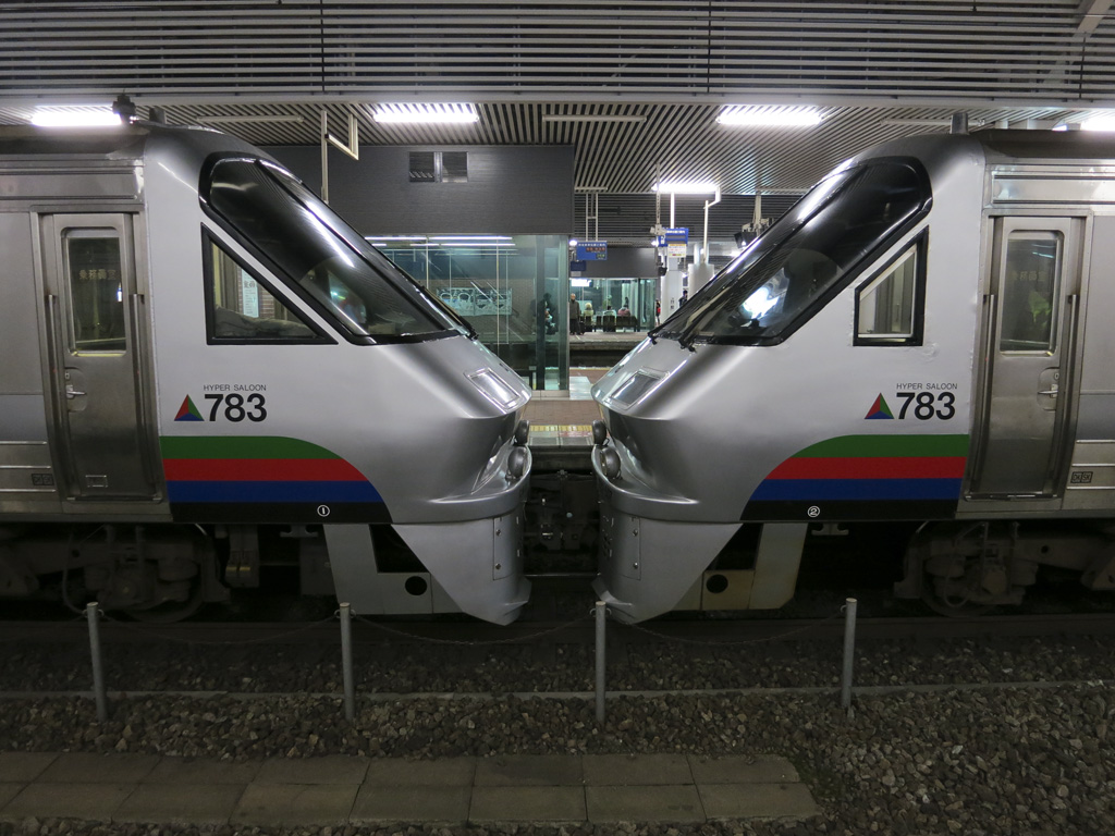 JR Kyushu 783 Series