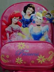 Tas Cantik « koleksi tas sekolah murah, tas murah kere