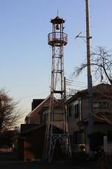 日の出の火の見櫓(上尾市)