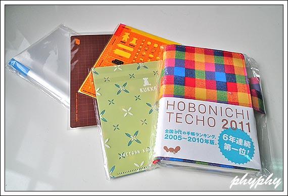 Hobo01