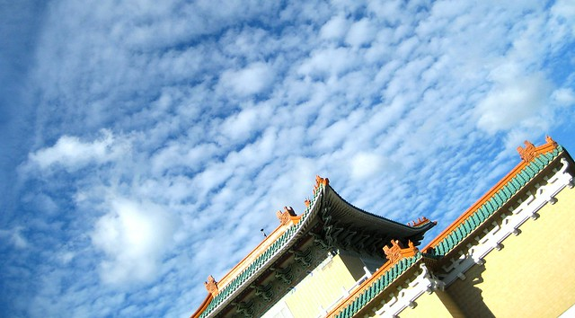 Taiwan Gugong