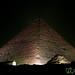 Great Pyramid of Giza at Night - Egypt