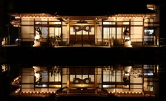 Photo:hirayama kannon temple   平山観音院 By l e o j