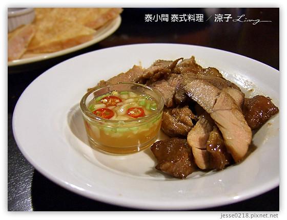 泰小間 泰式料理 4