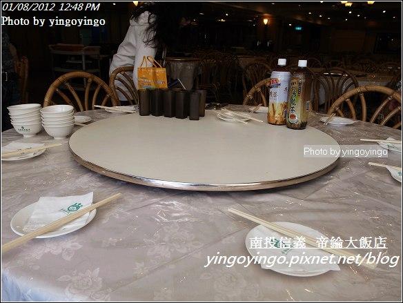 南投信義鄉_帝綸大飯店20120108_R0050289
