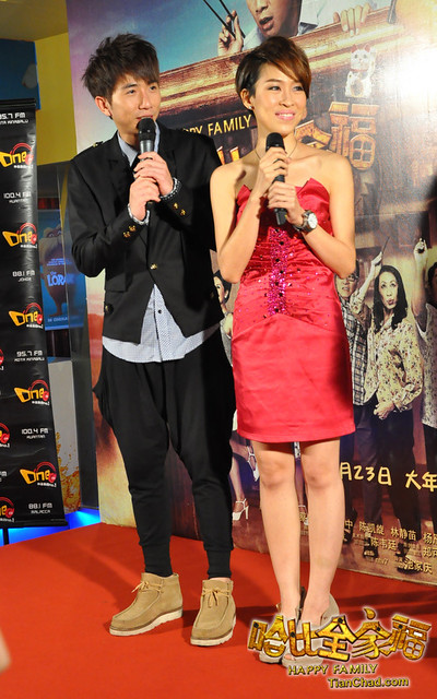 NTV7 Happy Family 哈比全家福 CNY Screening Red Carpet | TianChad.com