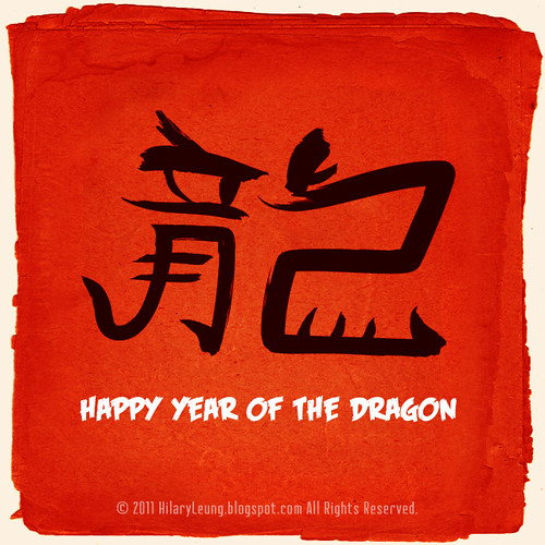 :: happy year of the dragon ::