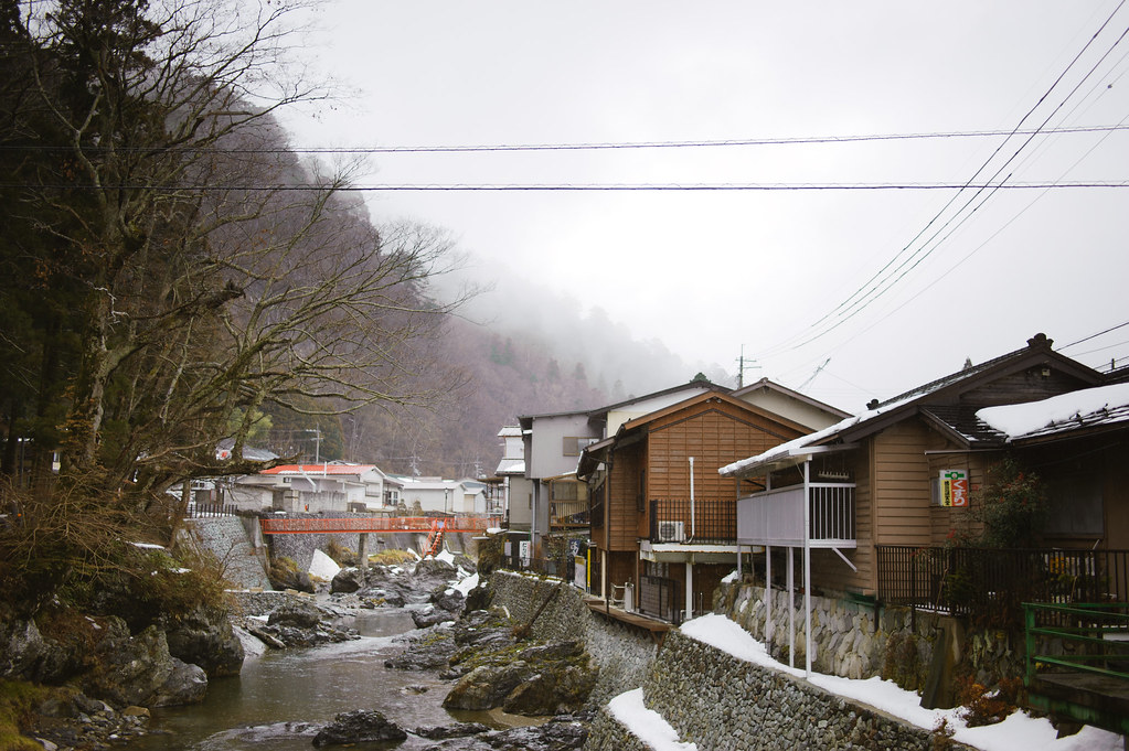 Nara Dorogawa