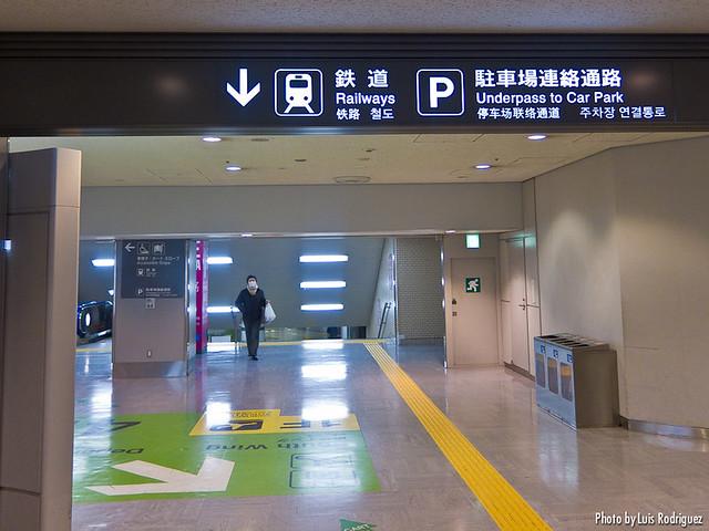 JRPass-Narita-3
