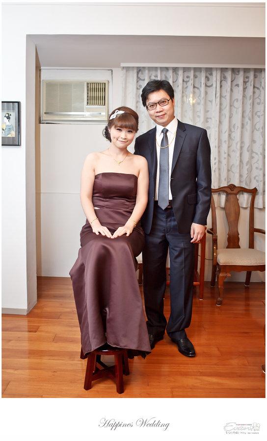 婚禮紀錄 婚禮攝影_0058
