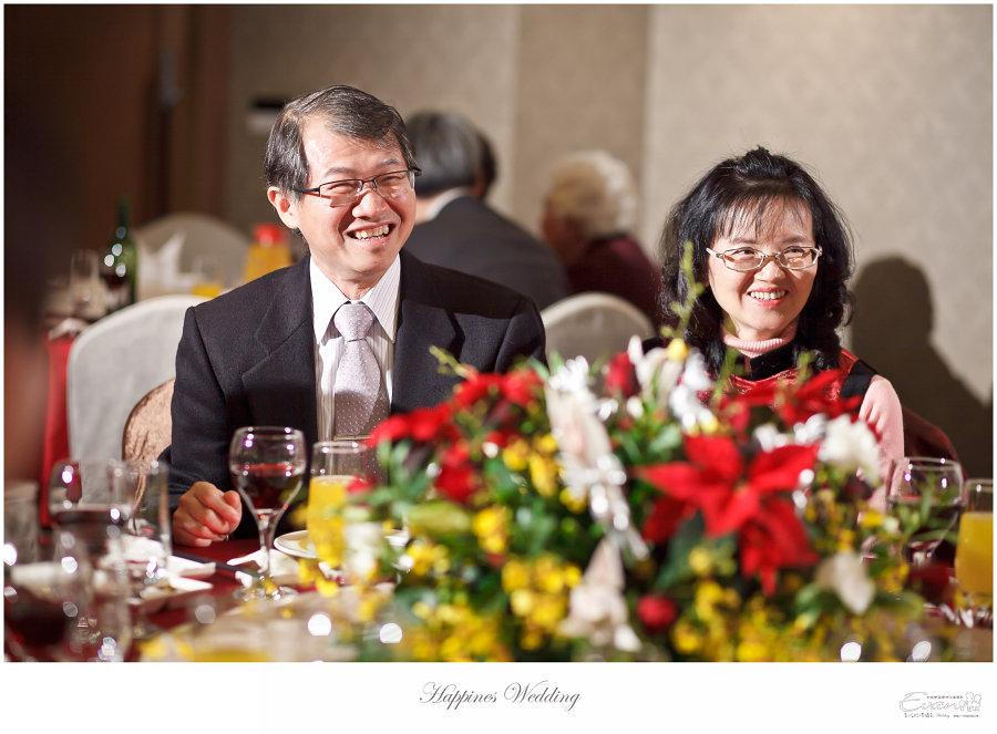 婚禮紀錄 婚禮攝影_0182