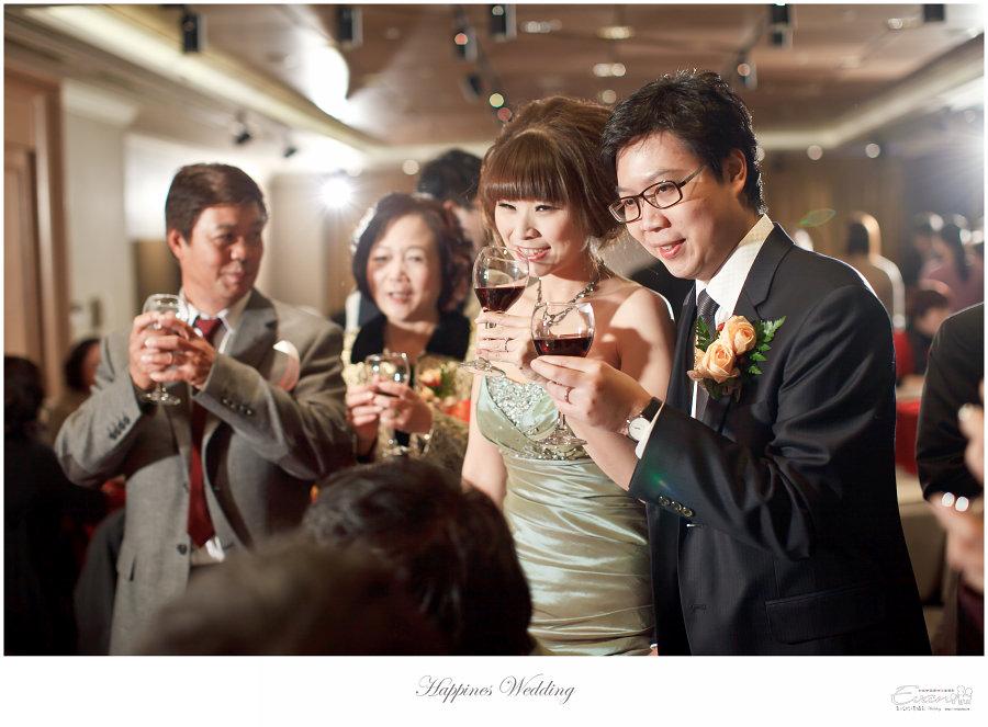 婚禮紀錄 婚禮攝影_0221