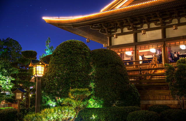 Epcot Japanese Restaurant Menu
