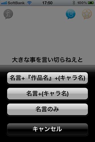 mangameigen1-10
