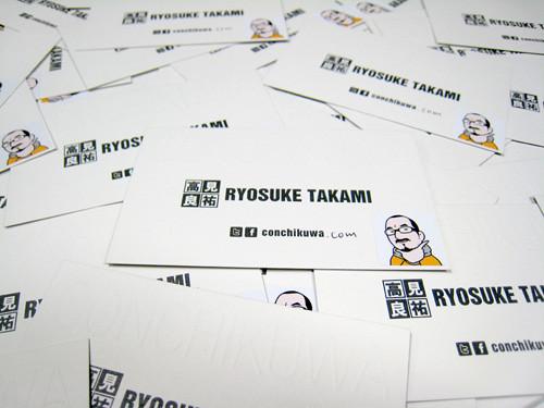 sticker1-12