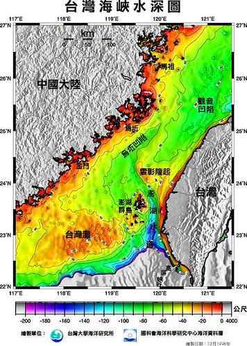 台灣海峽水深圖