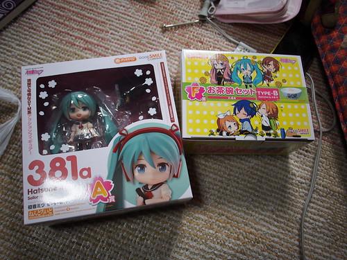七回目でA賞ゲット!!
