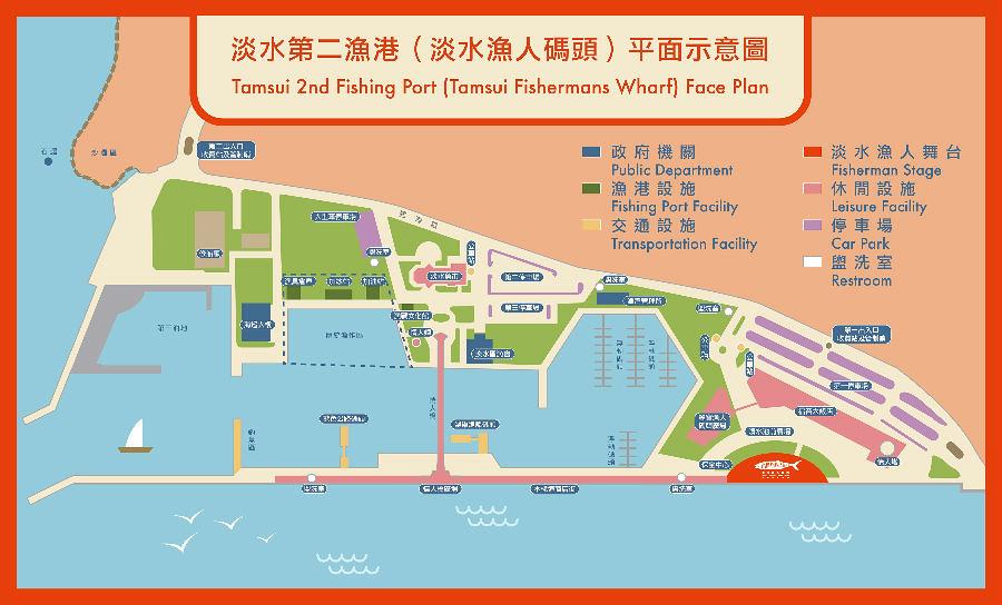 台北景點(淡水漁人舞台)-23